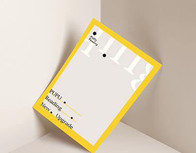 设计驱动商业—PUPU读书改版