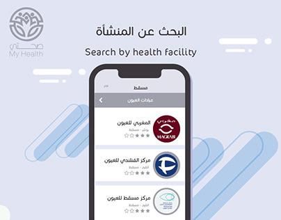 My Health - Oman