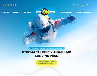 design agency landing page (underconstruction)