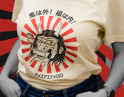 T-shirts!! Txipitxao!!