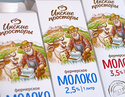 INSKIE. Milk products packaging design