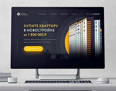 Дизайн landing page для жилого комплекса у аквапарка