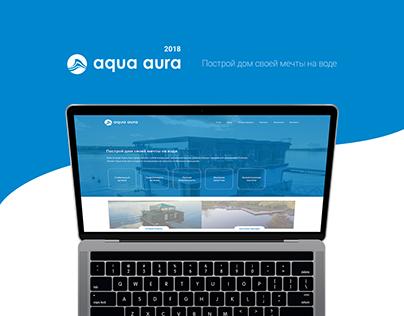 Aqua Aura - Waterhouse solutions www.aqua-aura.ru