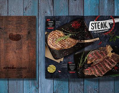 menu design & food photo for restaurant SteakDavai