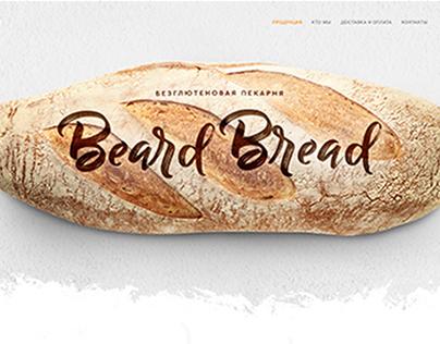 Concept for non-gluten bakery