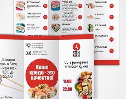 Yoshi Sushi menu flyer