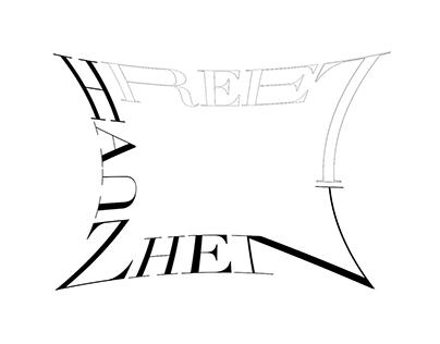 Hauzhen Reel 2018