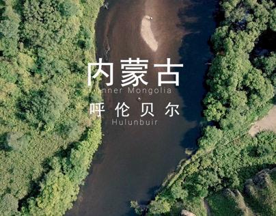 Inner Mongolia- a travel video
