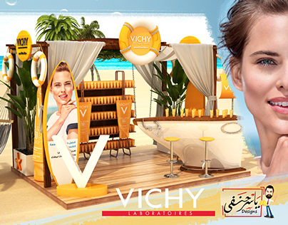 VICHY Booth 2019