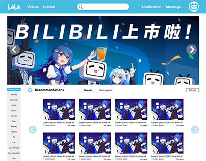 Redesign of Bilibili Home Page