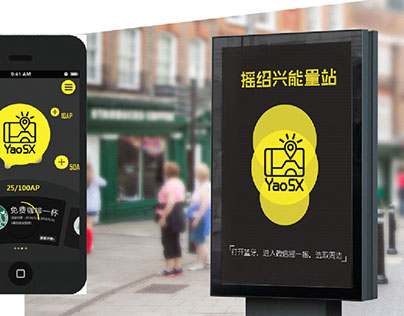 iBeacon Application for City Game