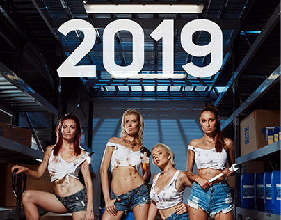 Calendar for Inter Expo Center & ZF Aftermarket
