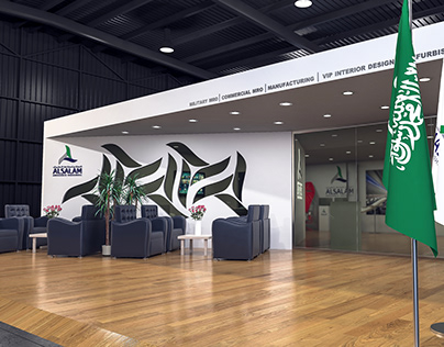 """Alsalam Aerospace Industries"" Kiosk Design, Saudi ."