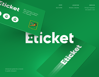 E-ticket — logotype for single ticket system in Kharkiv