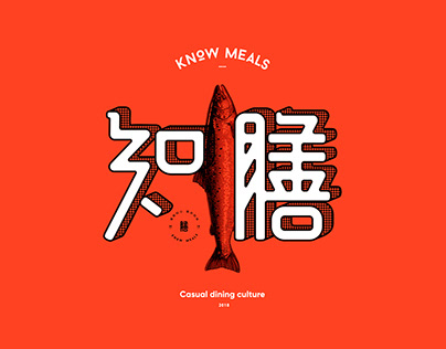 Know Meals Catering