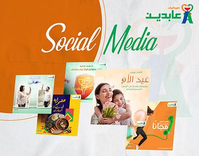 Abdin Pharmacies Social Media