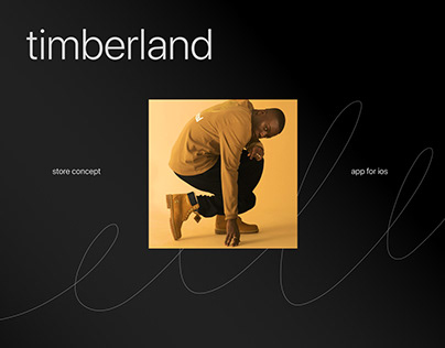 Timberland App