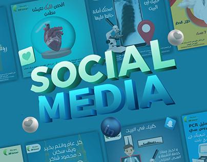 SocialMedia - Analysis And Scan Lab