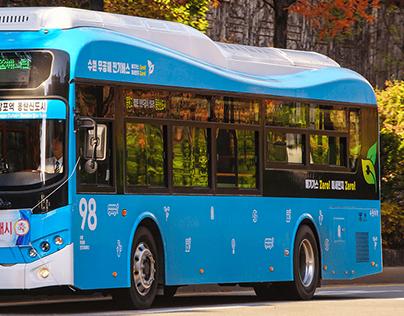 Suwon Electric Bus 수원 무공해 전기버스