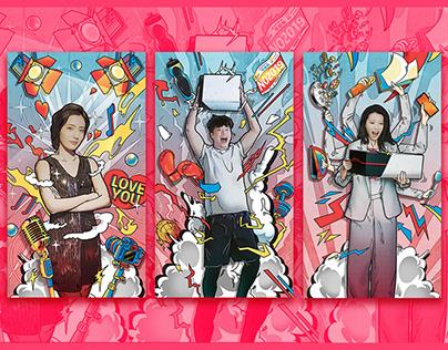 Adidas天猫超品日海报系列Adidas Skycat Poster Series