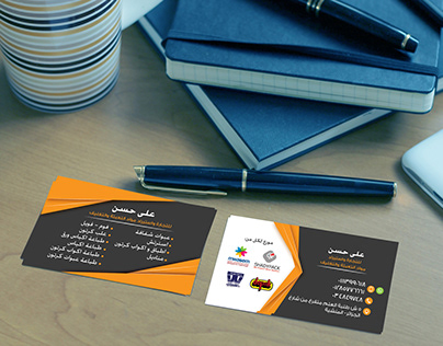 Ali Hassn company (business card)