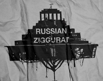 Russian Ziggurat