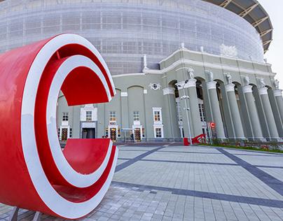 Екатеринбург Арена. Навигация