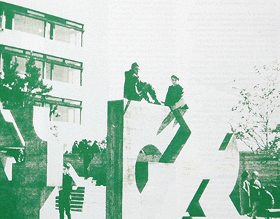 DAO Typographic Journal
