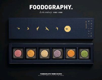 摘下月亮给你 摘下月饼给你 mooncake packing 食摄集美食摄影