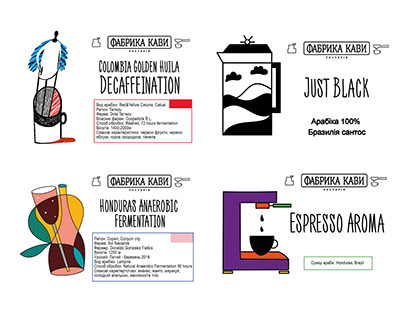 illustrations for coffee packs fabryka_kavy_ck