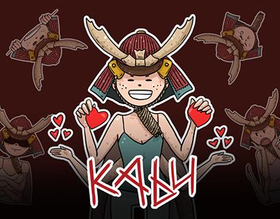 Kabu's sticker pack