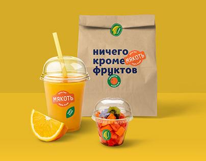 Myakot' juice bar