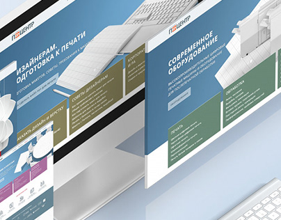 P-Center printing house website design
