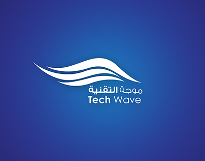 Tech Wave | Logo and Identity