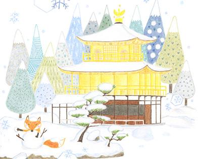 Kyoto Memory / 繪京都