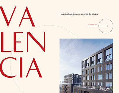 Valencia apartment complex website
