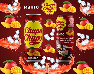 покупаем газировку чупа-чупс манго рика ичиносэ