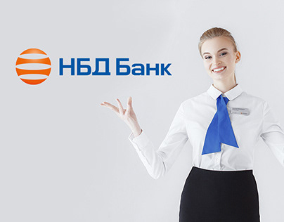 Website for NBD Bank