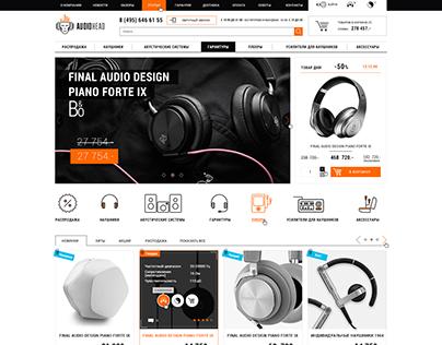 Дизайн интернет-магазина AudioHead