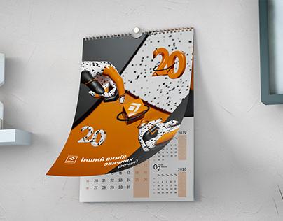 Calendar 2020 for Vostok Bank