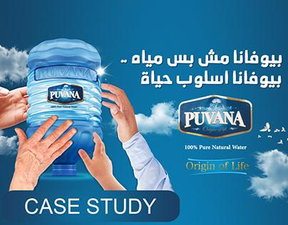 Puvana Water - Case Study & Branding