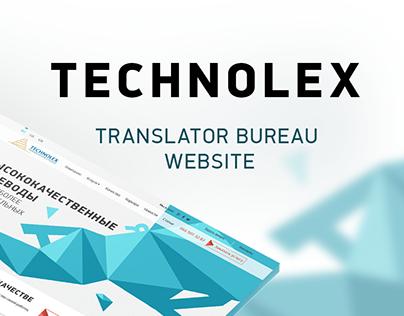 Technolex