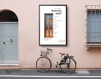Doors anatomy poster