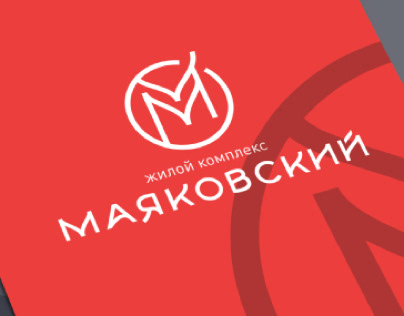 Леттеринг ЖК Маяковский