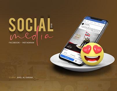 Social Media ♢ 2018 Restaurant