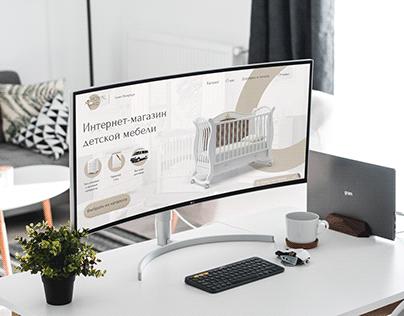 Первый экран для интернет-магазина детской мебели