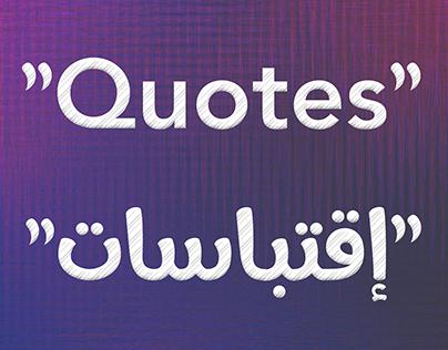 Quotes (English-Arabic)
