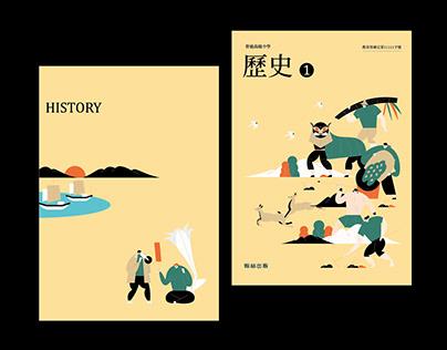 Illustrations for Han Lin |翰林高ㄧ歷史課本插畫