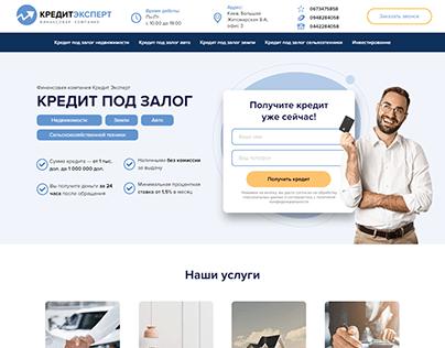 Financial organization | Multi landing page