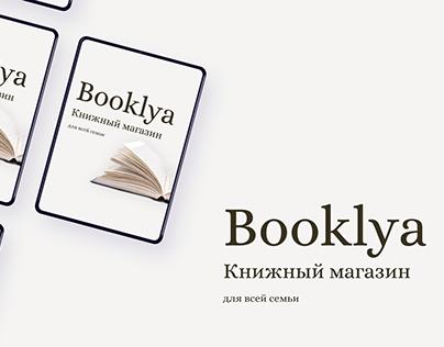 Интернет-магазин книг — Booklya